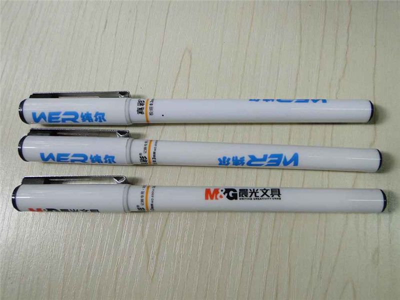 Introducing Your One-Stop Pen printing Solution