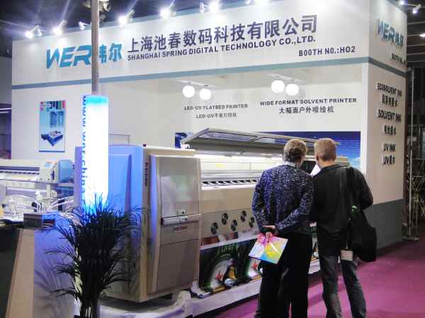 2013 Der Kanton Int'l Werbung & Equipment Exhibitio