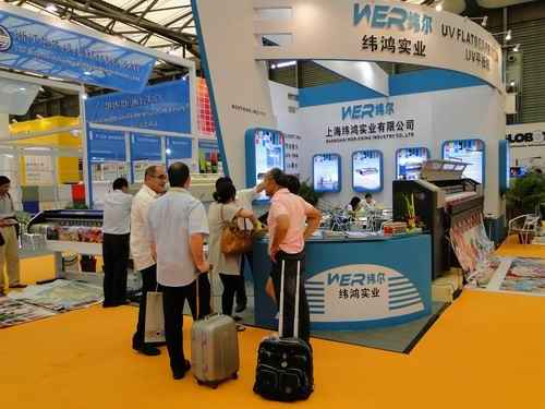 2011 Die Shanghai International Advertising Technology & Equipment Exhibition