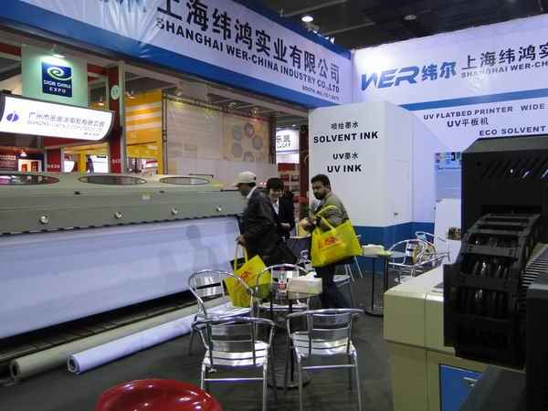 2012 Der Kanton International Advertising & Equipment Exhibition
